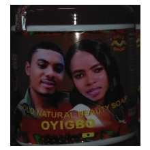 OYIGBO SOAP Natural Beauty-3